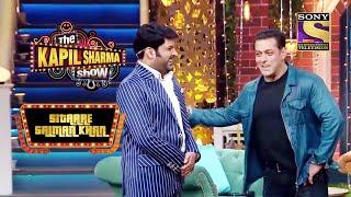 Salman Khan ने बताया अपनी रंगीन ज़िंदगी के बारे में | The Kapil Sharma Show | Sitaare - SETINDIA
