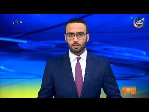 نشرة أخبار الثالثة مساءً | انطلاق مشروع تشجير شوارع وأرصفة مدينة المخا (22 سبتمبر)