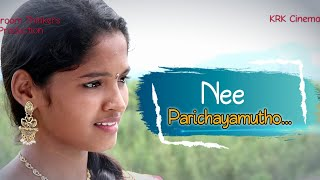 Nee Parichayamutho.... || నీ పరిచయంతో....|| Telugu Short Film 2020 - YOUTUBE