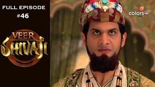 Veer Shivaji | Season 1 | Full Episode 46 - COLORSTV