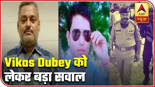 Vikas Dubey case: Why was an accused in 60 cases out on bail? - ABPNEWSTV