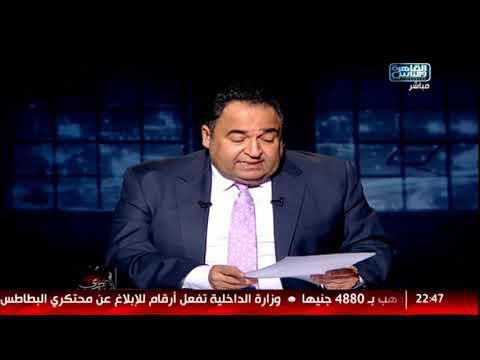 تنبؤ الري يرد على إحتمالية تعرض مصر لسيول مثل الخليج