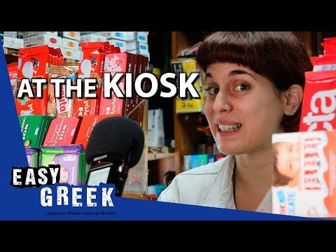 The strange things you can find at a Greek kiosk | Super Easy Greek 19 photo