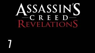 Прохождение Assassins Creed: Revelations (коммент от alexander.plav) Ч. 7