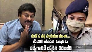 Megastar Chiranjeevi Emotional Video Call with Lady Police Officer Subhashri | IG Telugu - IGTELUGU