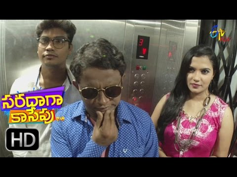 Saradaga Kasepu | 3rd May  2017 | Full Episode 141 | ETV Plus | cinevedika.com