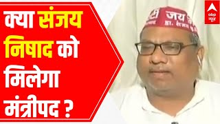 Sanjay Nishad on becoming Minister in Yogi Govt post cabinet expansion: BJP will decide | EXCLUSIVE - ABPNEWSTV