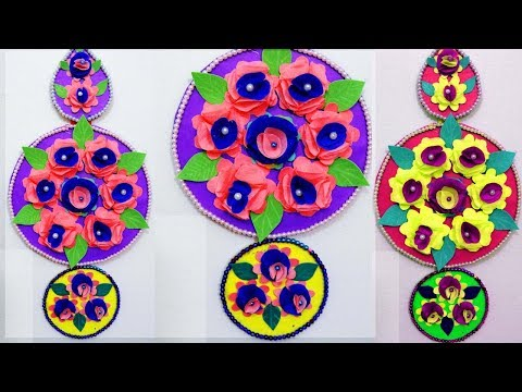 How to make easy paper wall hanging - Home decorations ideas - Paper wall hanging ideas