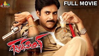 Gabbar Singh Latest Telugu Full Movie | Pawan Kalyan, Shruti Hassan | Sri Balaji Video - SRIBALAJIMOVIES
