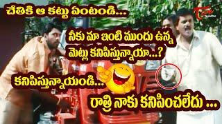 Sunil Best Comedy Scenes | Telugu Movie Comedy Scenes Back To Back | TeluguOne - TELUGUONE
