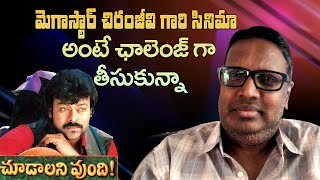 I Took Megastar Chiranjeevi Garu's Movie as A Challenge : Gunasekhar About Saroj Khan | IG Telugu - IGTELUGU