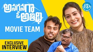Anaganaga O Athidhi Movie Team Exclusive Interview | Payal Rajput | Dayal Padmanabham |iDream Movies - IDREAMMOVIES
