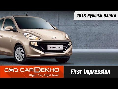 2018 Hyundai Santro First Impression: Engine Details, Variants And Expected Price   CarDekho.com