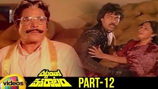 Chattamtho Poratam Telugu Full Movie | Chiranjeevi | Madhavi | Sumalatha | Part 12 | Mango Videos - MANGOVIDEOS