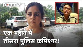 CBI विवाद, चारा घोटाला, हमेशा चर्चा में रहे हैं राकेश अस्थाना, बता रही हैं Neeta Sharma - NDTVINDIA