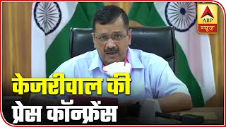 Delhi CM: COVID-19 situation in state under control - ABPNEWSTV