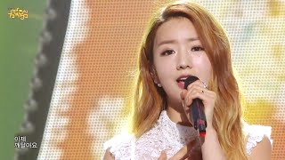 Apink – Fairytale Love, 에이핑크 – 사랑 동화, Music Core 20140510