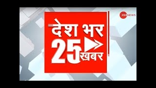 देखिए आज की 25 Top News Stories | Hindi News | Top News | Coronavirus Update | Today News | Corona - ZEENEWS
