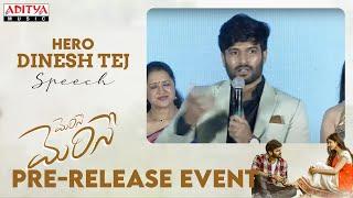 Hero Dinesh Tej Speech | #MeriseMerise Pre-Release Event Live | Dinesh Tej - ADITYAMUSIC