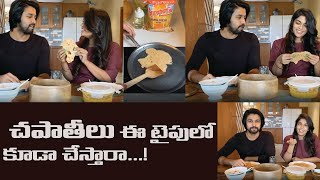 Chiranjeevi Daughter Srija & Kalyan Dev Hilarious Video | Kalyan Dev Cooking at Home | Ig Telugu - IGTELUGU