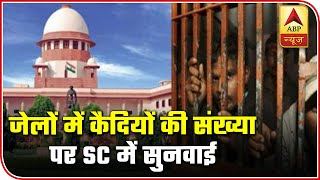 Covid-19: SC to hear petition on number of inmates in jail | Anchor's Choice - ABPNEWSTV