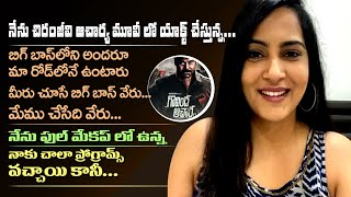 Bigg Boss Himaja Reddy About Acharya Movie Chiranjeevi And Bigg Boss 3 | IG Telugu - IGTELUGU