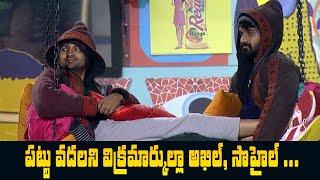 Big Boss 4 Day - 88 Highlights | BB4 Episode 89 | BB4 Telugu | Nagarjuna | IndiaGlitz Telugu - IGTELUGU