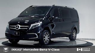 Бронированный Mercedes-Benz V-класса