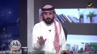 شاهد .. طارق الحربي : رصف الطرق في حايل .. مقاولين آخر زمن !