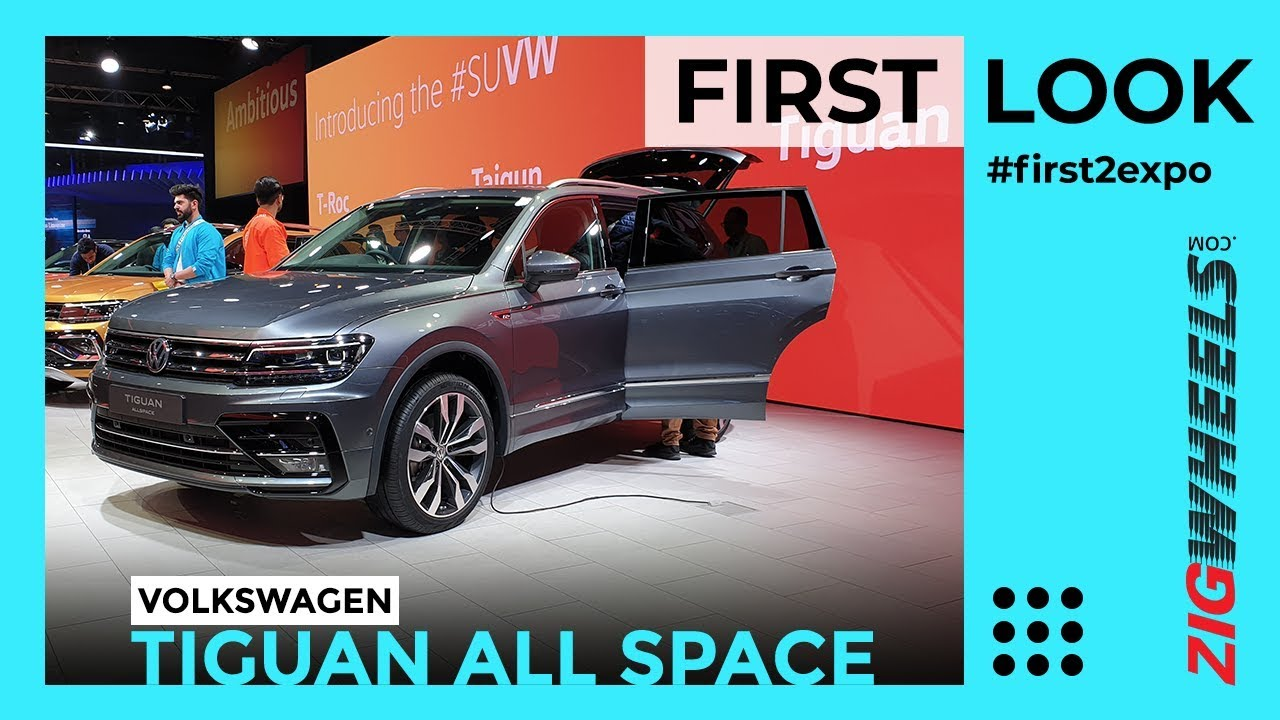 Volkswagen Tiguan All space Walkaround| Is It A Skoda Kodiaq With VW Badge Or More?| ZigWheels.com