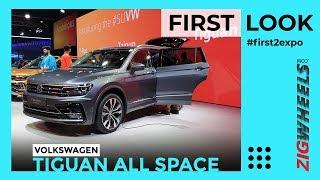 Volkswagen Tiguan All space Walkaround  Is It A Skoda Kodiaq With VW Badge Or More?  ZigWheels.com