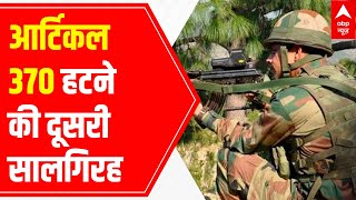 Second anniversary of Article 370 abrogation: Security beefed up in Jbackslashu0026K | Ground Report - ABPNEWSTV