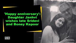 Happy anniversary': Daughter Janhvi wishes late Sridevi and Boney Kapoor - IANSINDIA