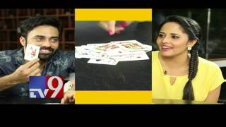 Navdeep A Date With Anasuya  TV9