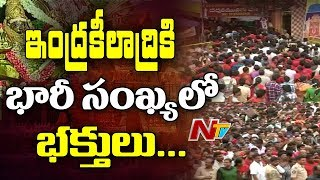 Huge Devotees Rush to Kanaka Durga Temple