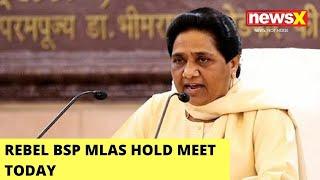 Rebel BSP MLAs Hold Meet Today | NewsX Ground Report | NewsX - NEWSXLIVE