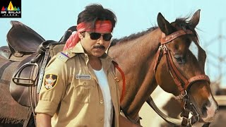 Gabbar Singh Movie Scenes | Pawan Kalyan Intro Fight | Latest Telugu Scenes | Sri Balaji Video - SRIBALAJIMOVIES