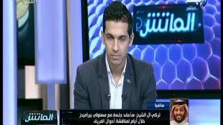 تركي آل الشيخ يكشف سر الغاء زيارته لنادي الزمالك المصري