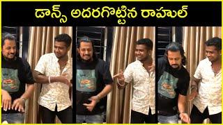 Singer Rahul Sipligunj Non-Stop Dance With Singer Dinkar Kalvala   Rajshri Telugu - RAJSHRITELUGU