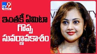 సీనియర్ నటి మీనా ఖాతాలో రేర్ అండ్ రేరెస్ట్ ఫీట్    Actress Meena - TV9 - TV9