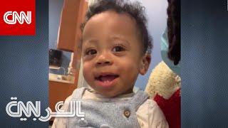 رد فعل طفل عقب سماع صوت أمه لأول مرة