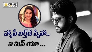Allu Arjun Missing Wife Sneha Reddy on Naa Peru Surya Naa Illu India Movie Sets