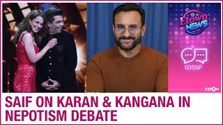 Saif Ali Khan supports Karan Johar and talks about Kangana Ranaut in nepotism debate - ZOOMDEKHO