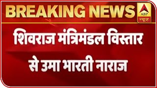 MP Cabinet expansion: Uma Bharti upset with balance of caste representation - ABPNEWSTV
