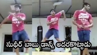Actor Sudheer Babu Superb Dance Practice Video | Latest Dance Practice Videos | TFPC - TFPC