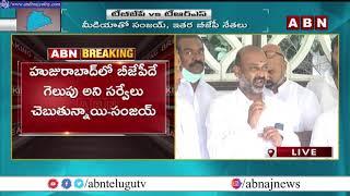 BJP MP Bandi Sanjay Controversial Comments on CM KCR | Hyderabad | ABN Telugu - ABNTELUGUTV