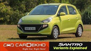 Hyundai Santro Variants Explained | D Lite, Era, Magna, Sportz, Asta | CarDekho.com