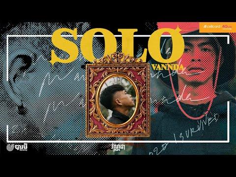 VANNDA---SOLO-(OFFICIAL-AUDIO)
