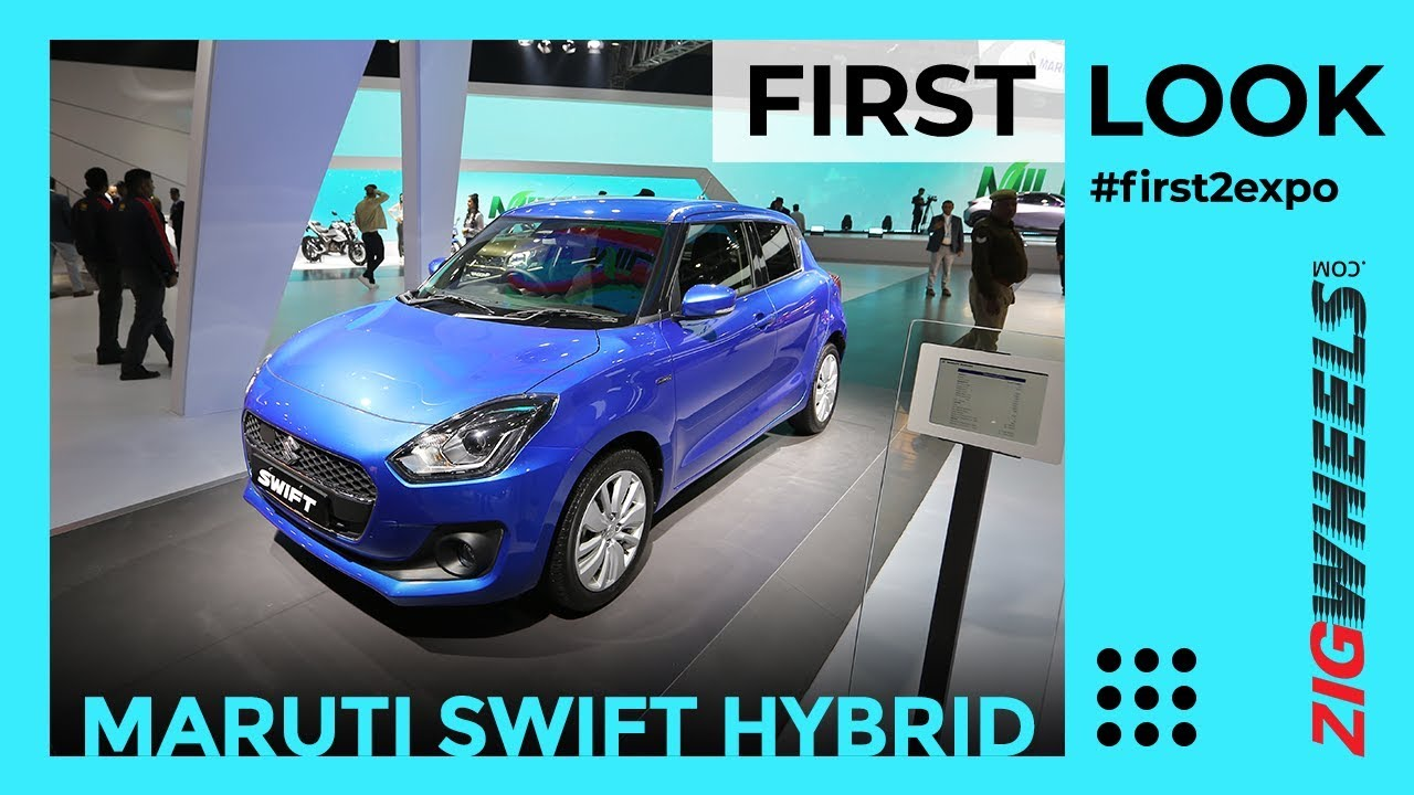 Maruti Swift Strong Hybrid Auto Expo | More Powerful Than Baleno! | ZigWheels.com
