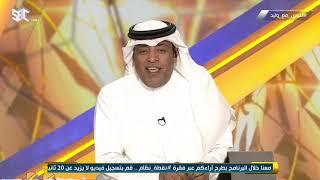 حامد البلوي : أنا زعلان من طلال آل الشيخ لذلك خرجت من قروب البطولة